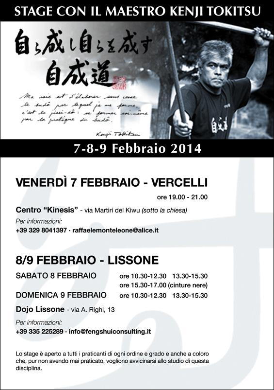 stage febbraio 2014