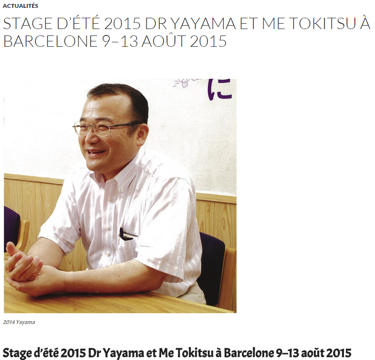 stage-Yayama-tokitsu