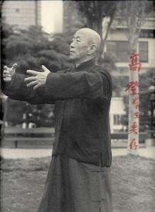 wang-xiang-zhai-220x300_1