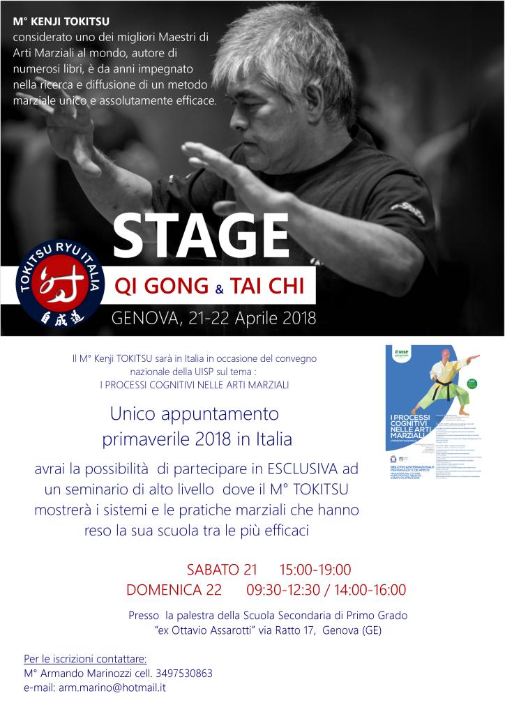 Stage_rev2