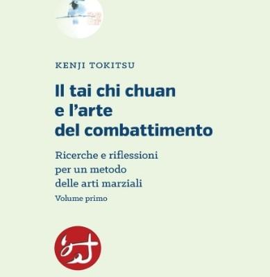 Il tai chi chuan e l'arte del combattimento: Ricerche e riflessioni per un metodo delle arti marziali – Volume 1